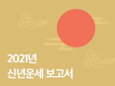 new-skill-banner